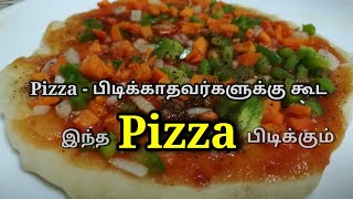 How to make Pizza at home | food & food only