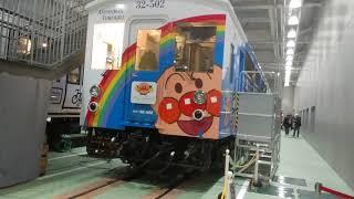 [京都鉄道博物館レポート] アンパンマントロッコ号と213系観光列車「ラ・マル・ド・ボァ」