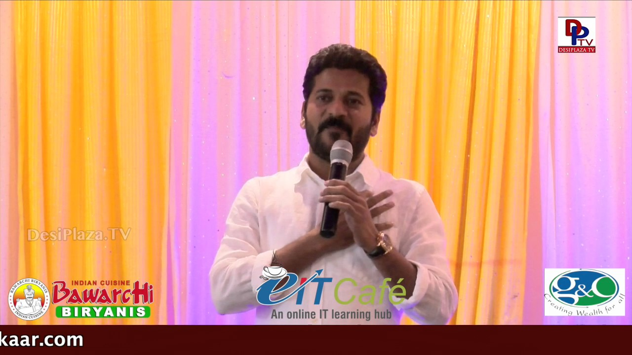 TTDP Revanth Reddy Full Explosive Interview in Dallas. Criticizes KCR & TRS Policies.
