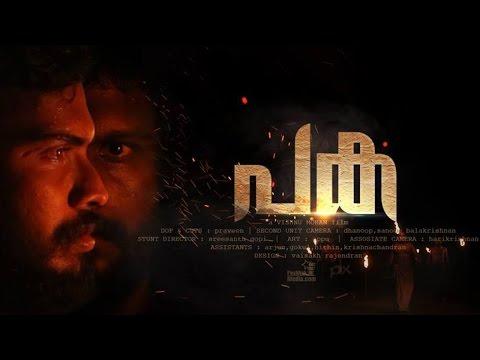 paka-|-inspired-from-kammattipadam-tittle-song-para-para-|-from-malayalam-movie-kammattipadam