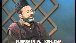 Ruhani Khazain #13 (Izala Auham) Books of Hadhrat Mirza Ghulam Ahmad Qadiani (Urdu)