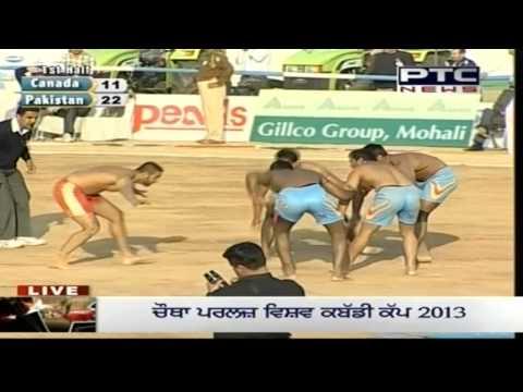 Pakistan vs Canada  Men's  Day 8  Pearls 4th World Cup Kabaddi Punjab 2013