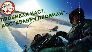 Как живут в Якутии/один день из моей жизни/Yakutia Life