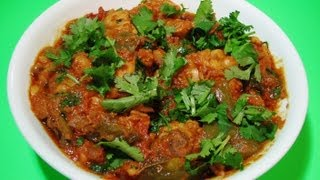 Chicken Curry ( Indian Style )