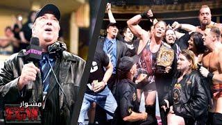 مشوار اتحاد | اتحاد ECW
