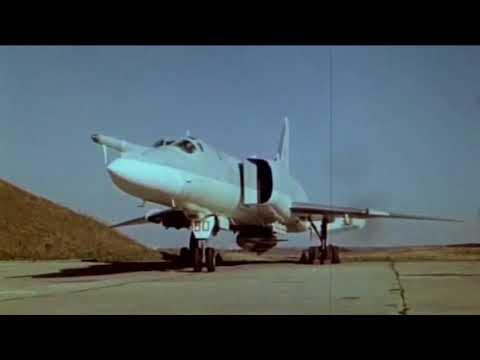 Tupolev Tu-22M Early Version (Tu-22M2)
