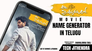 movie-name-generator-allu-arjun-pooja-hegde-dommeti-jithendra