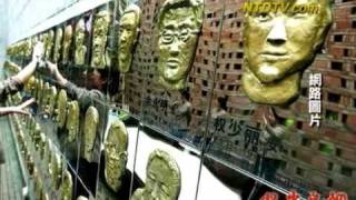 Nama Gadis Kecil Yang Ditakuti Pejabat Komunis Sichuan