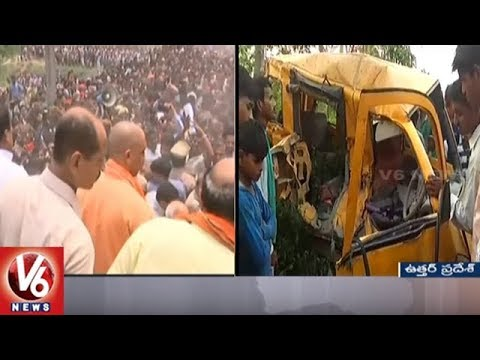 13 Children Lost Life In Up Bus Accident; Driver's Fault, Says Yogi Adityanath | V6 News