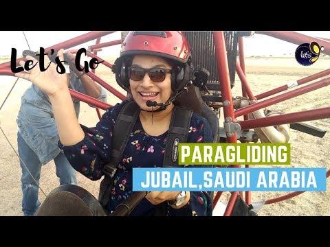 Paragliding In Jubail, Saudi Arabia | Vlog-13