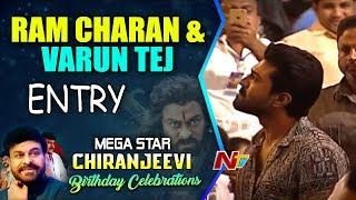 Download Video Ram Charan And Varun Tej Entry At Megastar Chiranjeevi 63rd Birthday Celebrations | NTV MP3 3GP MP4