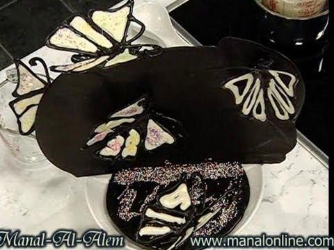 فن الشوكولاتة 3-3-2011  - منال العالم