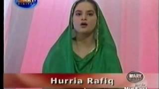 naat is karam ka karoon shukar kaise ada by hurria rafiq