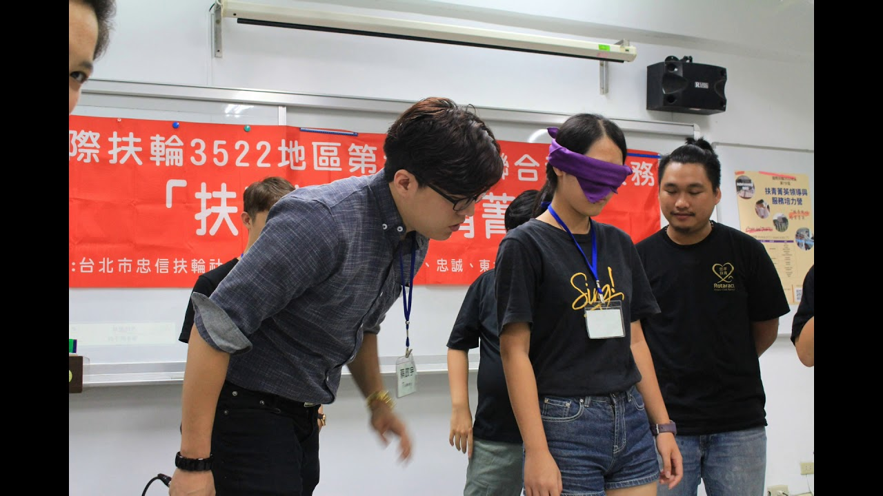 2019 扶青扶心 菁英培育 - YouTube