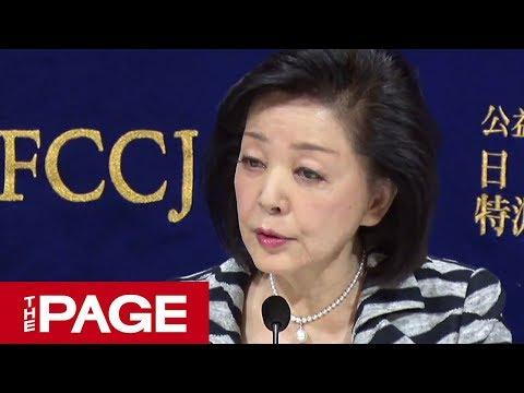【慰安婦記事訴訟】櫻井よしこ氏が会見「女性の人権侵害に憤りは持つ。しかし日本軍が性奴隷にしたという間違った報道を許すというのは全く別。朝日と植村氏の責任大きい」