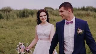 Свадьба Елизаветы и Максима