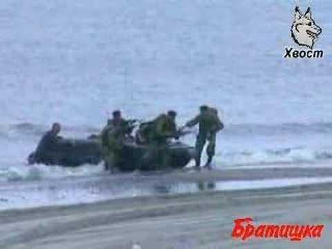 Russian Marines