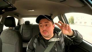 Тестирую приоритет в Гетт такси !!!(, 2017-09-26T17:32:55.000Z)