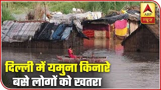 Delhi: Lives In Danger For Those Who Reside Nearby River Yamuna?