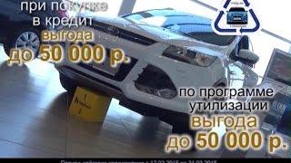 видео Автоклуб модели ВАЗ / Лада (Lada) 2107 автомобильное сообщество, форум, отзывы владельцев