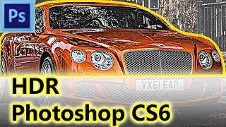 Photoshop CS6 Уроки : Делаем HDR эффект в Photoshop CS6