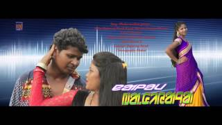 New santale video song macha naalom gosoya