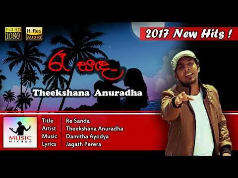 Re Sanda - Theekshana Anuradha | 2017 New Song
