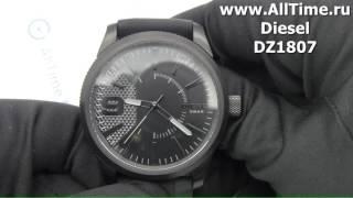 Обзор. Мужские наручные часы Diesel DZ1807