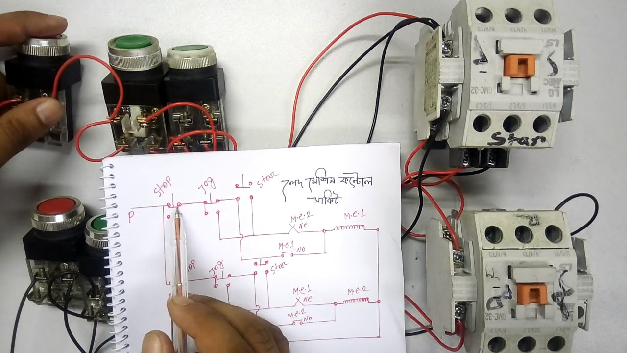 How To Make Lathe Machine Control Circuit  Motor Controlling Circuit