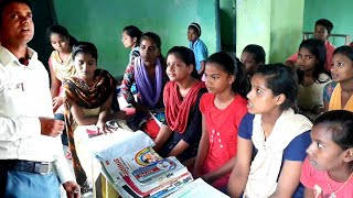 #1 rural areas English awareness class and spoken by Dilip Hrishabh