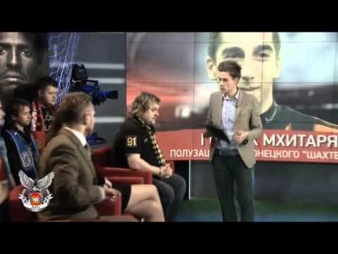 Генрих Мхитарян в программе