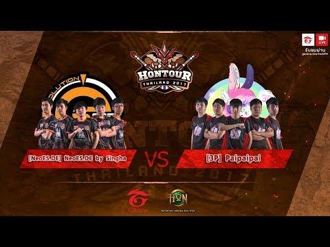 [CH.1] HTT 2017 Cycle 6 : G League round 2