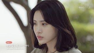 OST Part 3 굿나잇스탠드 - 영화같은 날