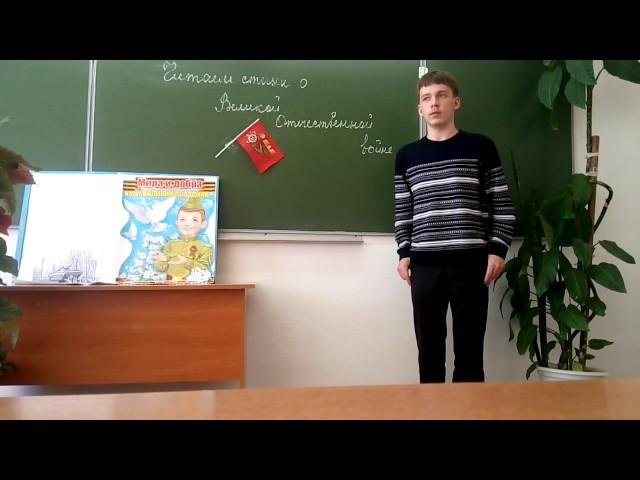 Изображение предпросмотра прочтения – НикитаАндриянов читает произведение «За утратой утрата» Ю.В.Друниной