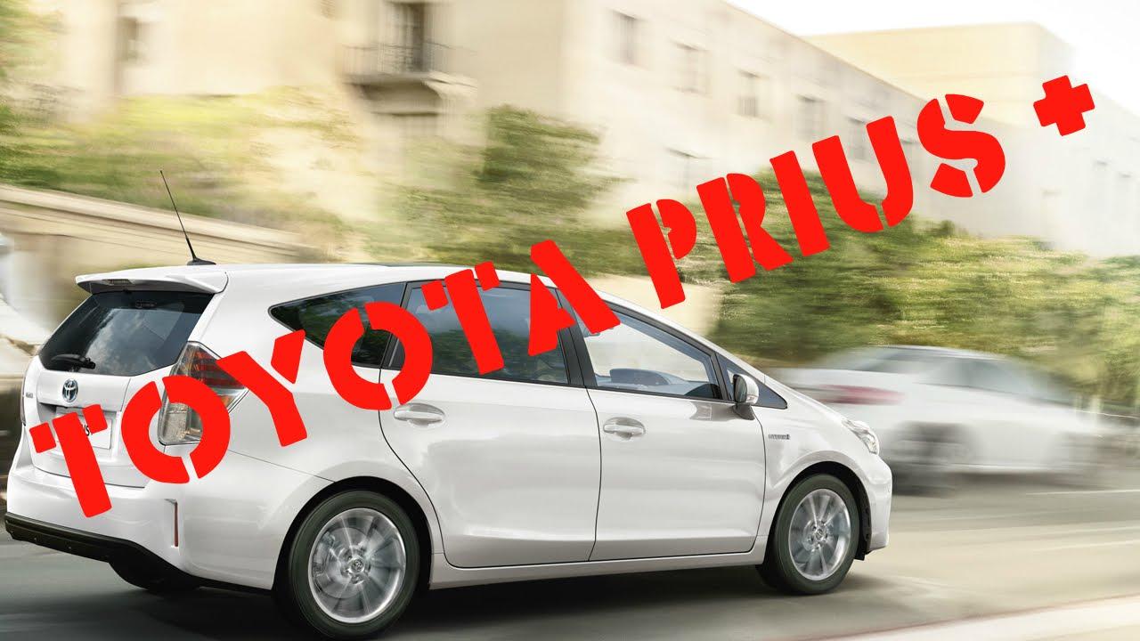 Тест драйв Toyota Prius Plus в Париже
