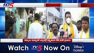 Kurnool TDP Incharge TG Bharath Election Campaign | Municipal Elections | TV5 News