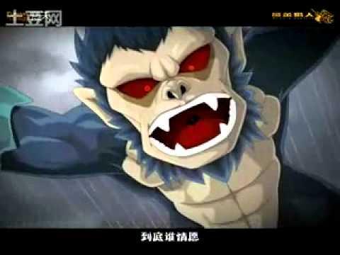 Tru Tiên Kiếm   Flash   Tru Tiên – Nhân Thần Chiến