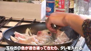 2min How To Make Ginger Pork Aka Shogayaki 【2分】豚の生姜焼きの作り方・レシピ