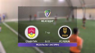 Обзор матча Славутич 0 11 FC Perun Турнир по мини футболу в Киеве