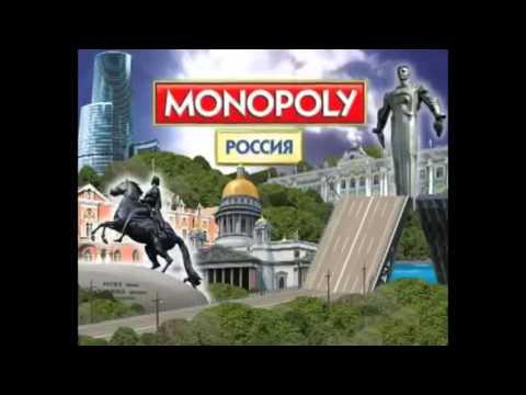 Настольная игра Монополия-Россия - 01610 - Monopoly Russia