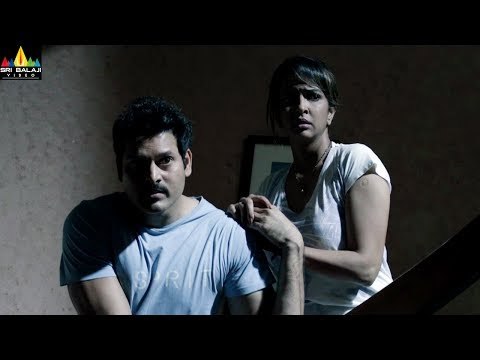 Budugu Movie Scenes | Manchu Lakshmi and...