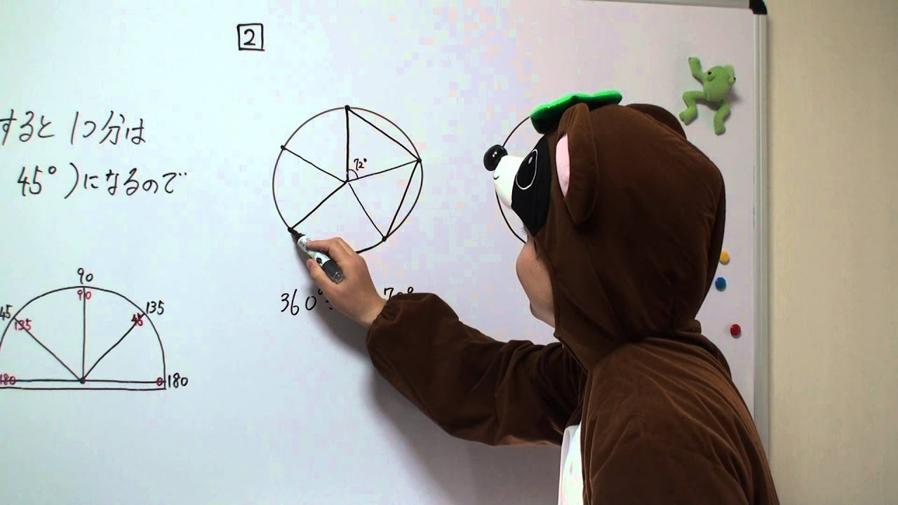 算数 4年算数問題 : 小5算 多角形と円4 連問2 正5 ...