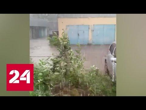 """""""Погода 24"""": Урал и Южная Сибирь готовятся к очередному шторму - Россия 24"""
