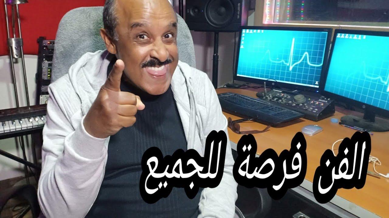 فيديو: سعيد الناصيري يشكر المغاربة و هذا هو الجديد