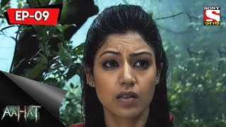 Aahat (Bengali)  : Waterfall - Episode 9