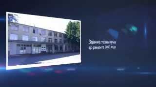 ГОУ СПО Кемеровский горнотехнический техникум (КГТТ) / Фильм - презентация