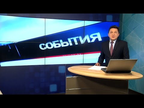 """""""События"""" 24.08.21"""
