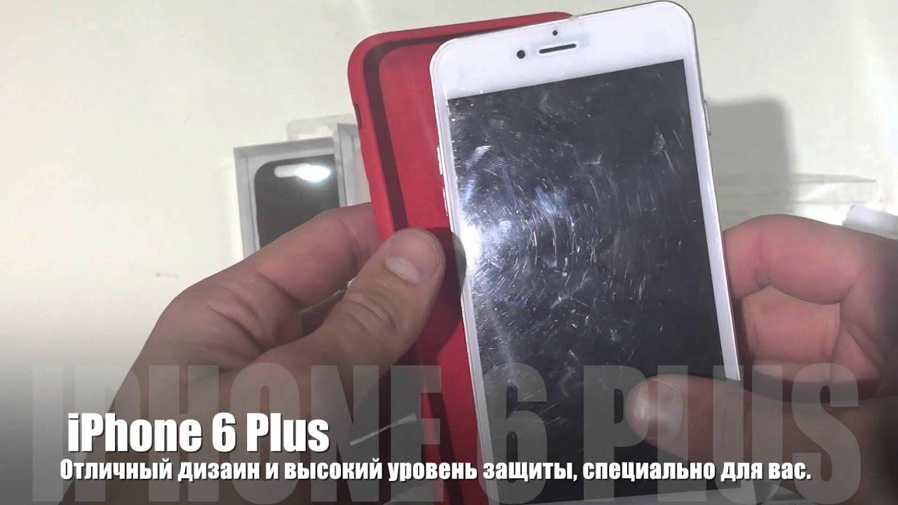 Оригинальный Apple iPhone 5S из КИТАЯ !!! / PIXEL PROD. - YouTube