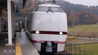 【FHD】北越急行ほくほく線 大池いこいの森駅にて(At Oike-ikoinomori Station on the Hokuetsu Express Hokuhoku Line)