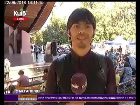 Телеканал Київ: 22.09.18 День у мегаполісі